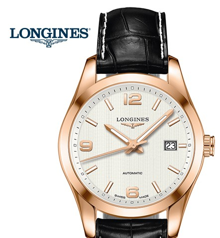 Longines Fedlmar watch company